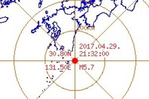 [속보] 일본 미야자키현 부근 해역서 규모 5.7 지진