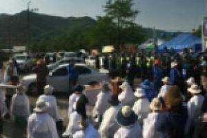 성주 사드 배치 반대 집회, 주한미군 차량 저지 등