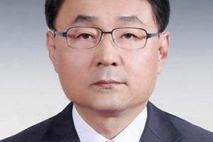 [시론] 신산업 유감/이항구 산업연구원 선임연구위원