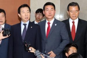 """바른정당 황영철, 탈당 번복…""""고민 끝에 남기로 했다"""""""