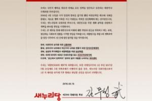 [씨줄날줄] 세비 반납할 의원 28명/박건승 논설위원