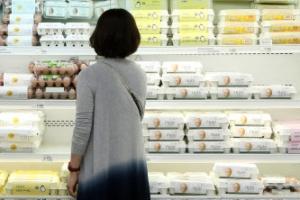 살충제 달걀에 소비자 불안↑…대형마트 3사, 계란 판매 중단