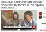 태영호 가족, 평양서 CNN …