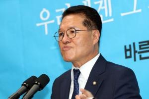 바른정당 당원대표자회의 호남 경선 정운천 1위