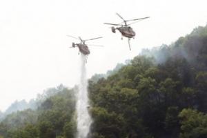 청주 우암산 산불…헬기 투입 진화, 큰 불길은 잡혀