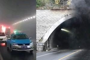 한국 유치원생 등 12명, 중국 터널서 교통사고 차량화재로 숨져