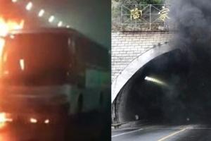"""중국 웨이하이 유치원생 통학차량 참사 """" 해고 앙심 운전기사가 방화"""""""
