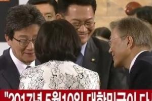 """문재인 대통령 취임식에 참석한 유승민…""""후보들 중 유일"""""""