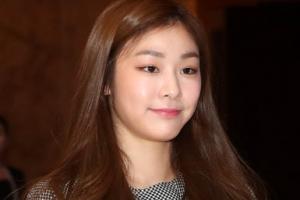 [포토] 김연아, 사랑스러운 보조개 미소 '방긋'