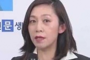 """유정아 전 아나운서 """"청와대 대변인 내정? 사실 아니다"""""""