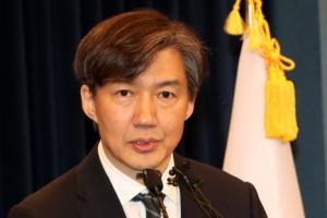 """조국 청와대 민정수석 """"공수처는 진정으로 검찰 살리는 길"""""""
