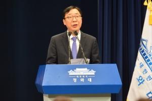 """윤영찬 홍보수석은 누구?…""""온·오프라인 넘나드는 미디어 전문가"""""""