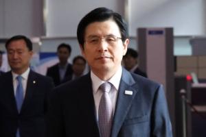 """황교안, 국정원 댓글 증거 청와대 반납 의혹에 """"명백한 거짓"""""""