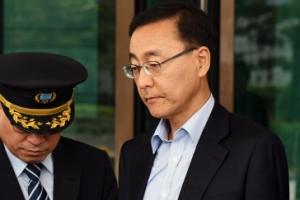 김수남 검찰총장 사의…검찰 개혁 가속화