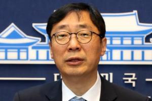 """청와대 """"박병석, 중국 특사와 무관…일대일로 포럼에 파견"""""""