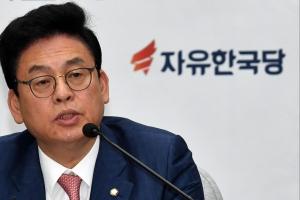 자유한국당, 바른정당 탈당파 복당…친박 및 이완구 등 징계도 해제