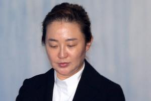 '안종범에 뇌물' 박채윤씨, 1심 징역 1년 선고에 불복해 항소