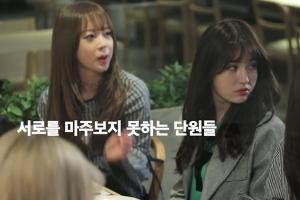 걸그룹 멤버들이 직접 만드는 드라마…'아이돌 드라마 공작단' 예고편