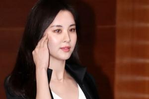 [포토] '여성미 물씬'… 서현, 자체발광 미모