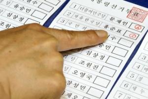"""[송혜민 기자의 월드 why] """"차악·차선 선택 않겠다"""" 는 소신…무효표·기권에 담긴…"""