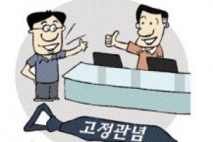 """[경제 블로그] """"가보지 않은 길 간다"""" 넥타이 푸는 은행원들"""