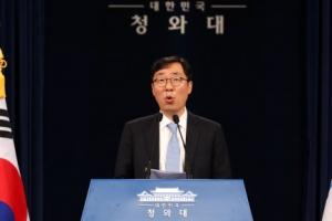 """청와대 """"유승민·심상정에 입각 제안한 적 없다"""" 공식 확인"""