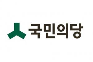 """국민의당, 세월호 유골 은폐에 """"김영춘 해수부장관, 책임지고 사퇴"""""""