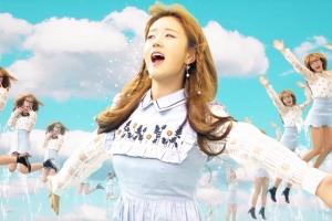 유세윤 연출 수원시 홍보송 '수원하다' 뮤직비디오