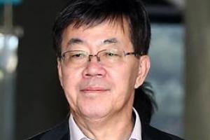 """'돈봉투 만찬' 이영렬, 마지막 인사…""""검찰의 당당한 미래 기원"""""""