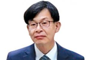 '재벌 저격수' 김상조 교수, 공정거래위원장 내정