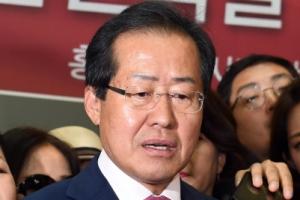 """홍준표 """"한국당, 선거 지고도 보너스 잔치···배부른 돼지"""""""