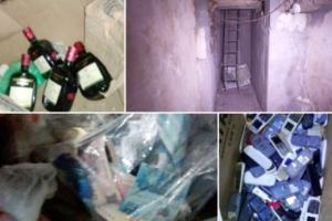 멕시코 교도소서 5m 깊이 땅굴 발견…흉기·마약 등 보관