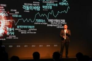 엔씨소프트 '리니지M' 공개… 넷마블 '리니지2 레볼루션'과 격돌