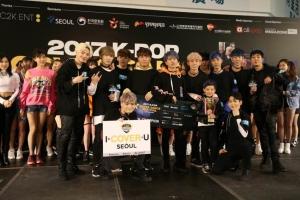그룹 빅플로가 지핀 홍콩의 뜨거운 K팝 열기