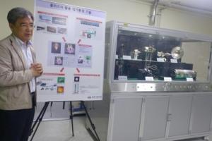 화력발전소에서 내뿜는 미세먼지 획기적으로 줄인다