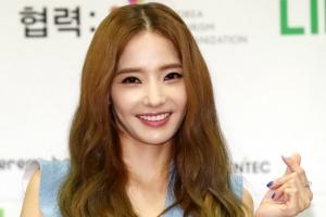 대만 한류박람회 새달 개최…배우 한채영 홍보대사 위촉