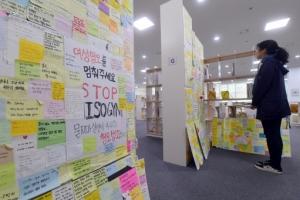 '강남역 살인사건' 1주기…피해자 부모, 범인에 손해배상 소송