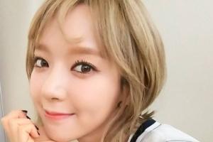 """AOA 초아, 30대 기업가와 열애설 부인…""""지인일 뿐"""""""