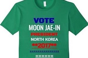 """""""문재인이 북한 대통령?""""…아마존 황당 티셔츠 판매"""