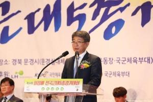 박상우 근대5종연맹 회장 대회사