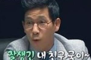 """진중권 """"친구 조국, 정말 짜증난다"""""""