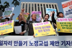 공공사회서비스 일자리 34만개…'고용+복지' 두 토끼 잡는다