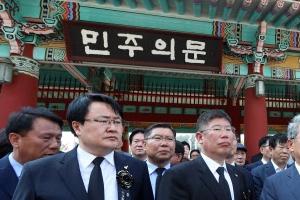 국민의당, 다시 호남으로… 안철수, 5·18 민주화운동 기념식 참석