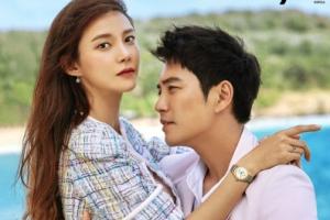 결혼 앞둔 주상욱-차예련 하와이 웨딩화보 공개