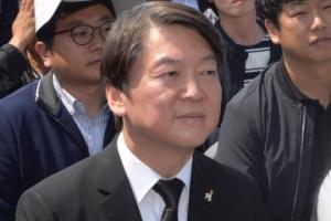 [서울포토] 5.18 기념식 참석한 안철수