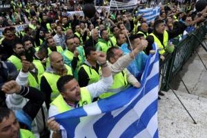 그리스 노동자들 추가 긴축법안 반대
