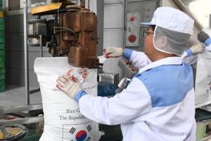 국산 쌀 사상 첫 해외 원조… 미얀마 등 750t