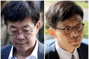 경찰 '검사 돈봉투 만찬사건' 수사 착수…오늘 고발인 조사