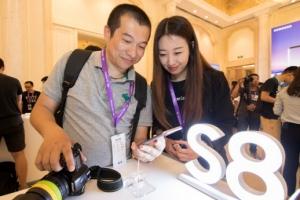 삼성전자, 중국서 갤럭시S8 공개 행사…25일 출시