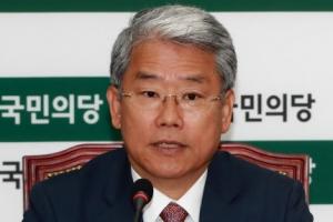 """국민의당, 윤석열 서울중앙지검장 임명에 """"환영한다"""""""